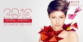 China Beauty Expo (Shanghai)