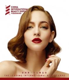 42nd China International Beauty Expo (Guanzhou)