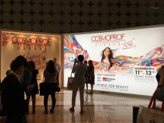 Cosmoprof Asia 2015 (Hong Kong)