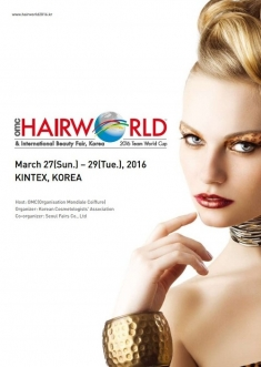 OMC Hairworld Int'l Beauty Fair Korea 2016