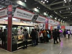 OMC Hairworld Int'l Beauty Fair Korea 2016